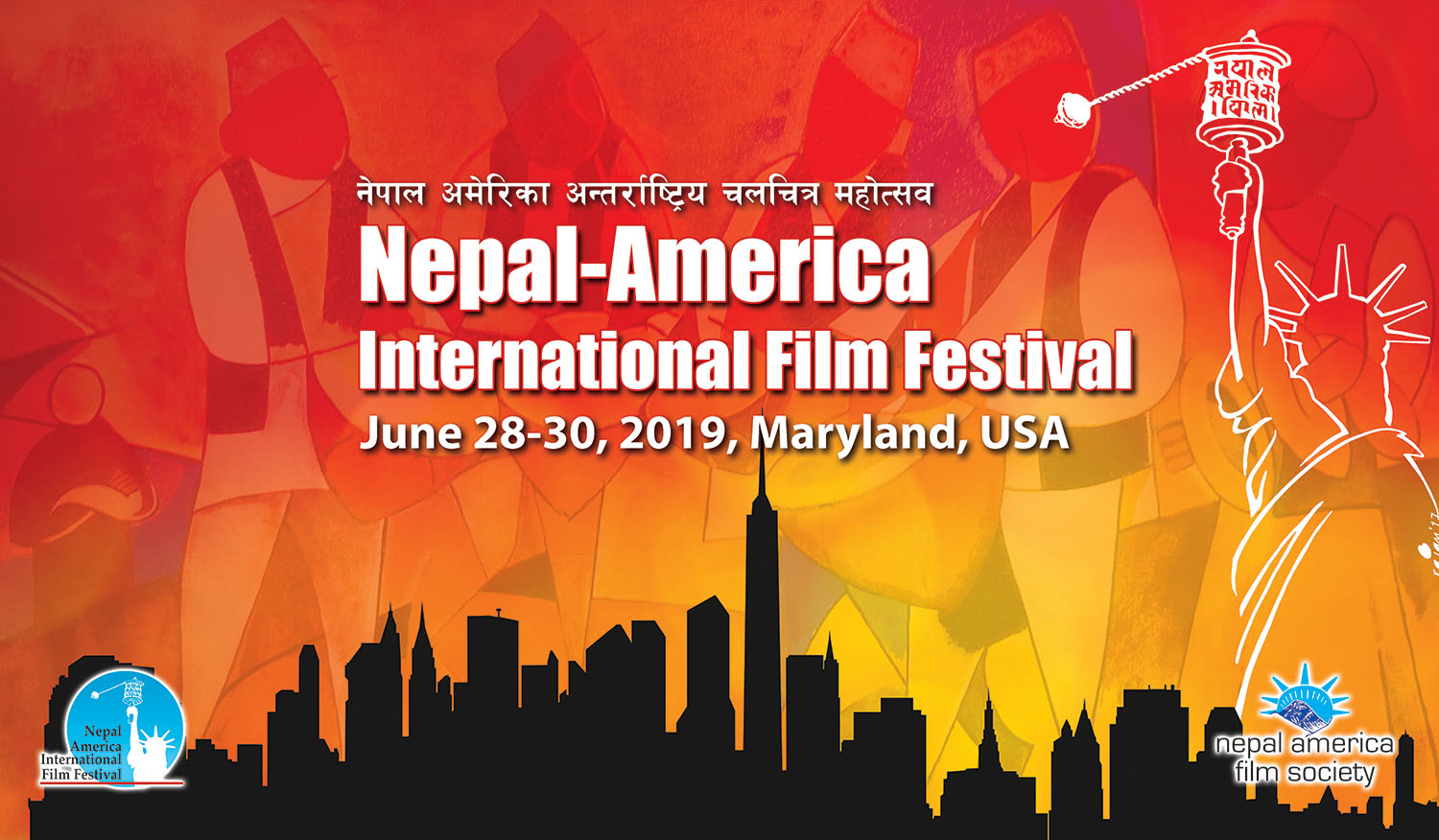 Nepal America International Film Festival 2019
